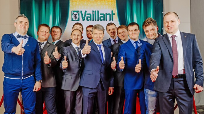 https://www.vaillant.ru/downloads/hr/event/4-684591-format-16-9@696@desktop.jpg