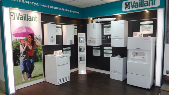 https://www.vaillant.ru/downloads/images-general/brand-zone-405046-format-16-9@696@desktop.jpg