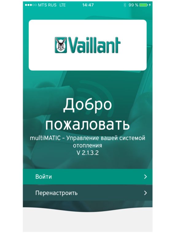 https://www.vaillant.ru/downloads/products/multimatic-app/11-931396-format-3-4@570@desktop.png