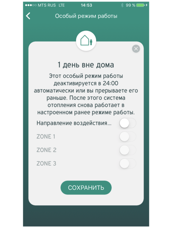 https://www.vaillant.ru/downloads/products/multimatic-app/44-931399-format-3-4@570@desktop.png