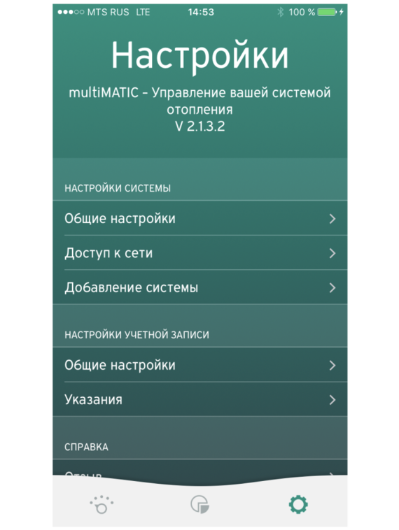 https://www.vaillant.ru/downloads/products/multimatic-app/55-931400-format-3-4@570@desktop.png