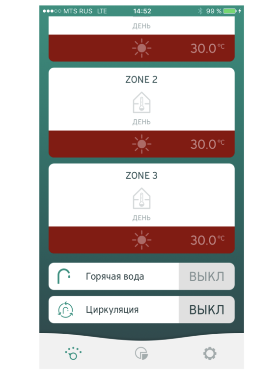 https://www.vaillant.ru/downloads/products/multimatic-app/66-931401-format-3-4@570@desktop.png